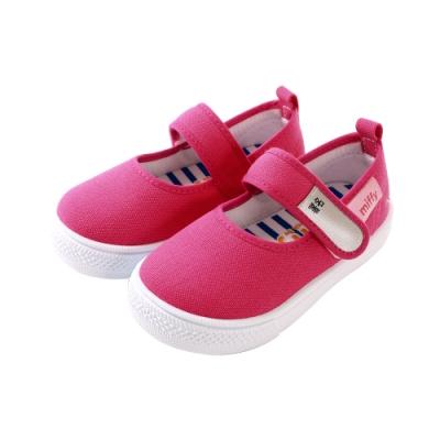 魔法Baby女童鞋 台灣製米飛兔授權正版帆布幼兒園鞋sk1052
