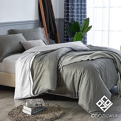 COOZICASA簡約主義 單人四件式吸濕排汗天絲兩用被床包組