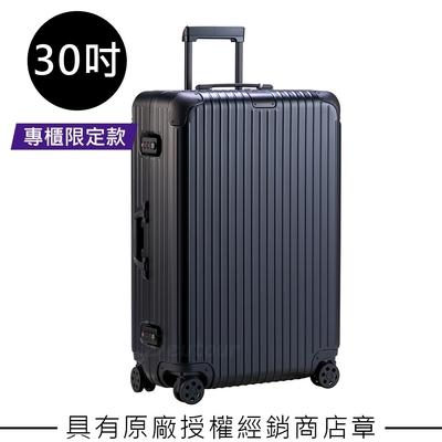 【直營限定款】Rimowa Hybrid Check-In L 30吋行李箱 (全霧黑)