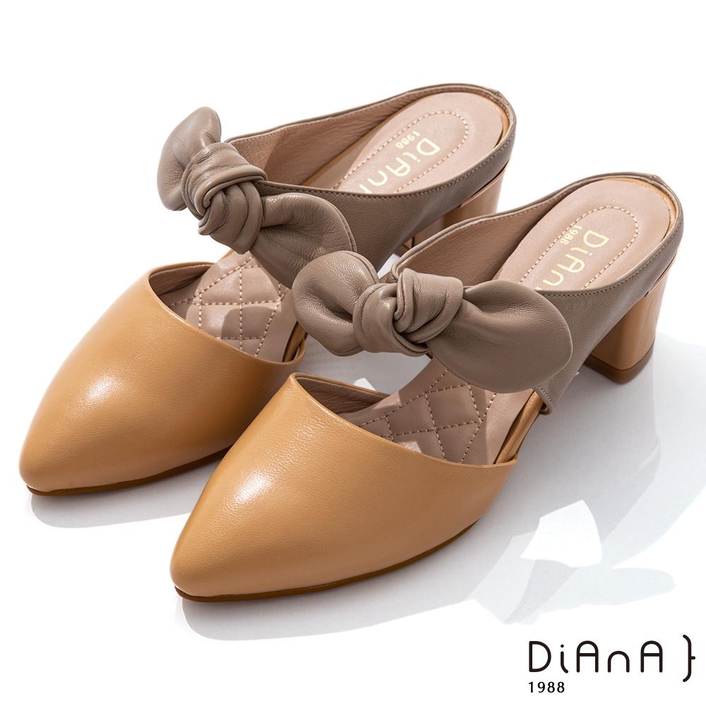DIANA 5cm 羊皮撞色蝴蝶結瑪莉珍尖頭穆勒-質感氛圍-棕x拿鐵