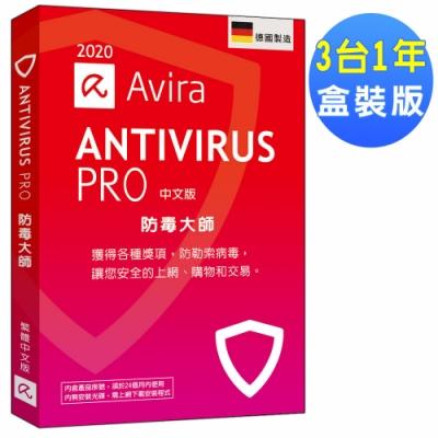 Avira小紅傘防毒大師 2020中文3台1年盒裝版