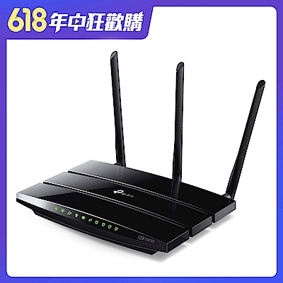 TP-Link Archer A9 AC1900Giga雙頻無線網路wifi分享器路由器