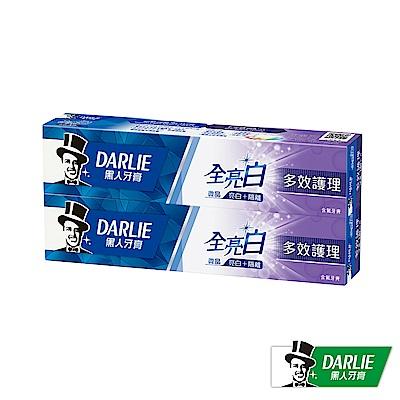 黑人 全亮白 - 多效護理牙膏140g2入
