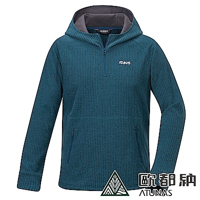 【ATUNAS 歐都納】男款刷毛連帽保暖長袖拉鍊衫A-P1837M孔雀藍