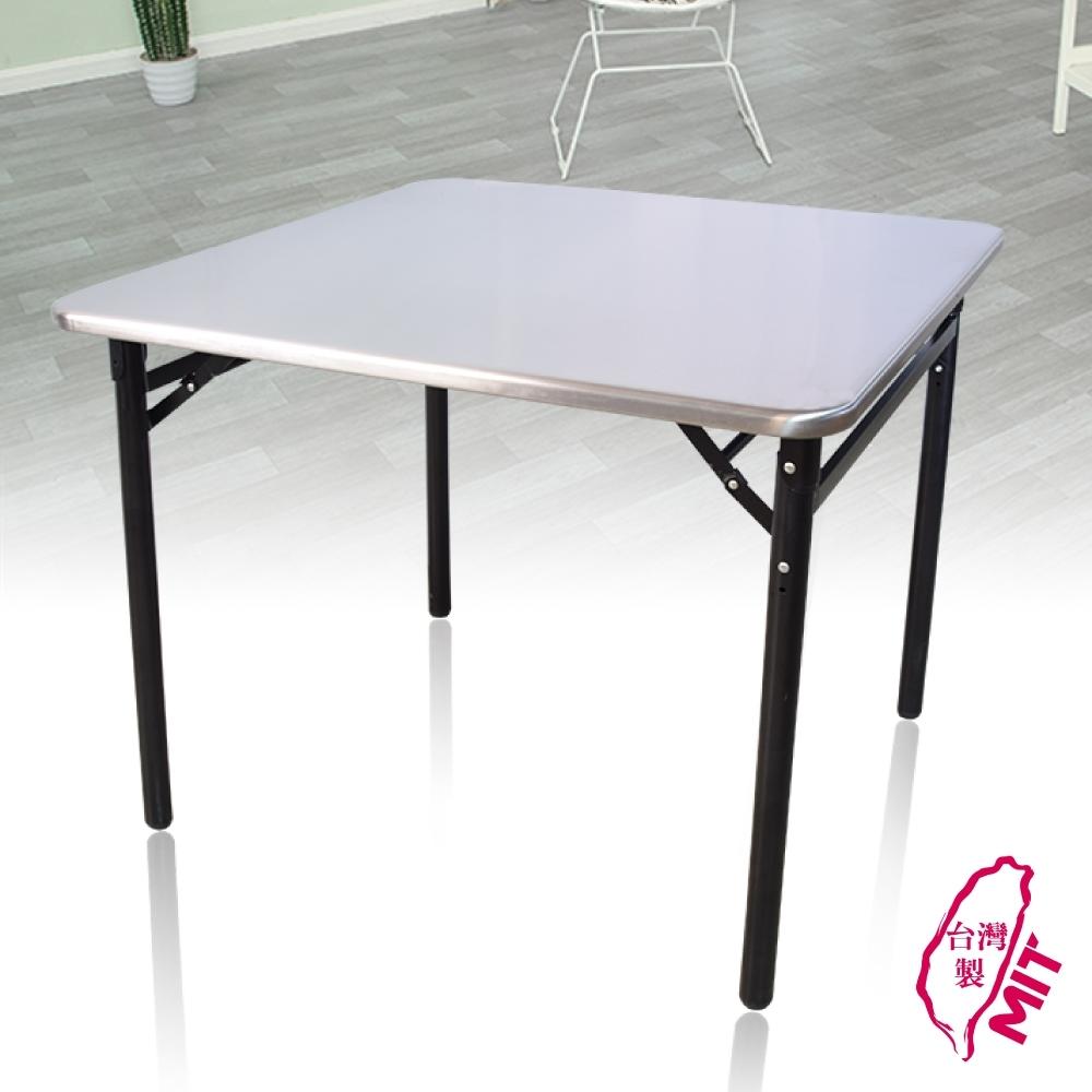 G+居家 MIT 430不鏽鋼折疊長桌(90X90公分)