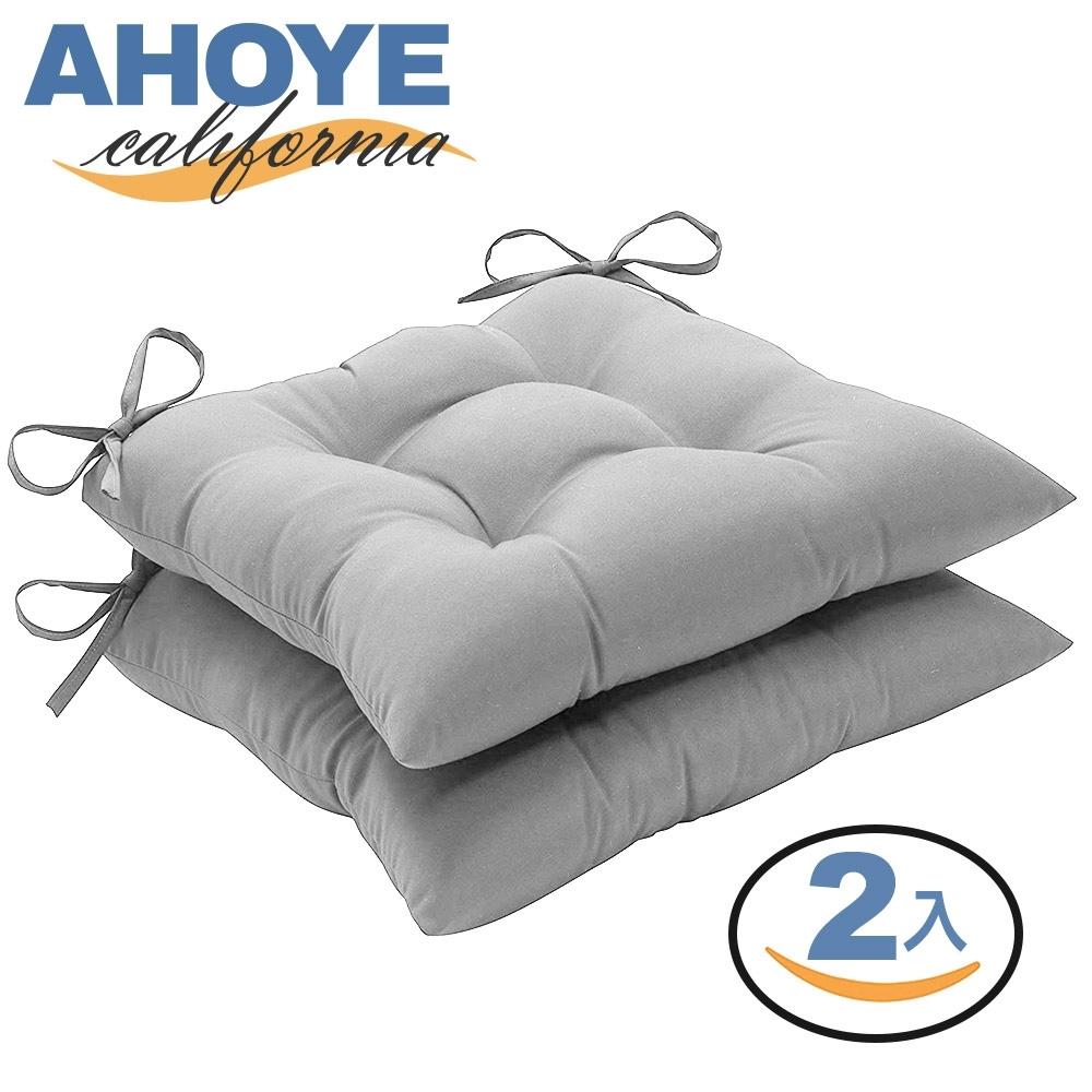 AHOYE (2入組)加厚絨布坐墊 椅墊