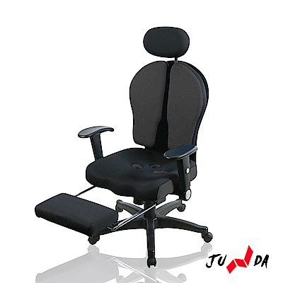 JUNDA 人體工學雙背-收納扶手休閒腳墊款椅/辦公椅(二色任選)