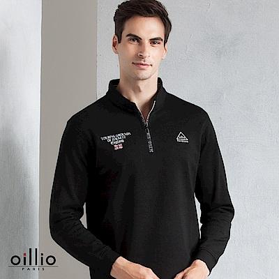 歐洲貴族 oillio 長袖T恤 小立領款式 品牌印花拉鍊 黑色