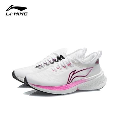 LI-NING 李寧 飛電Discovery競速跑鞋 標準白 (ARMR006-1)