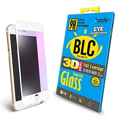【hoda】iPhone 7/8 Plus 3D全曲面抗藍光滿版9H鋼化玻璃保護...