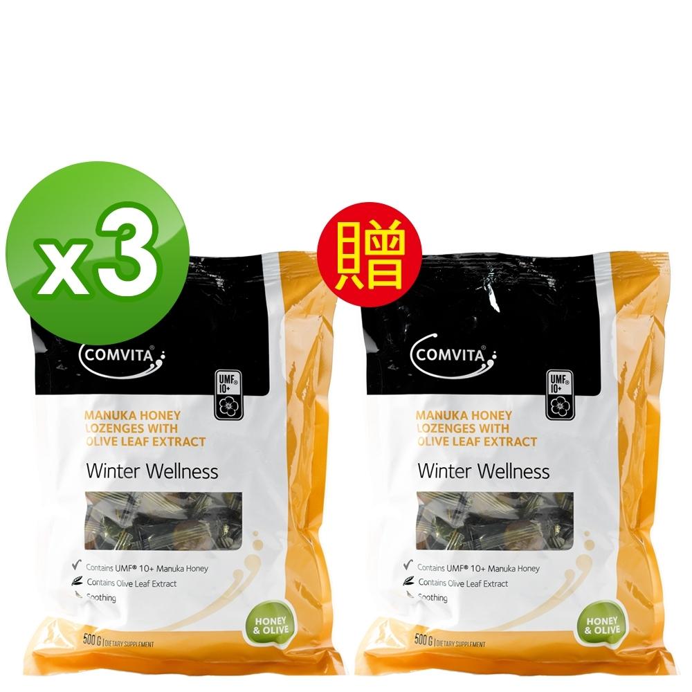 康維他橄欖葉麥蘆卡蜂蜜潤喉糖-買3送1