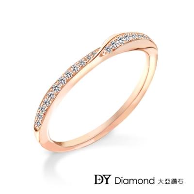 DY Diamond 大亞鑽石 L.Y.A輕珠寶 18K玫瑰金 雅緻 鑽石線戒