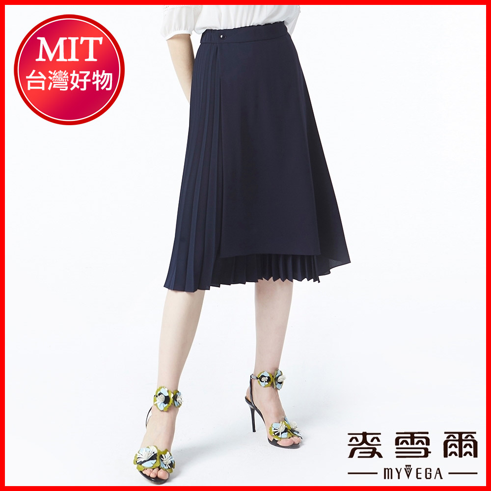 麥雪爾 正面片式襯布百摺長裙-藍