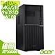ACER VM6670G 專業繪圖電腦 i7-10700/RTX4000 8G/64G/960SSD+2T/500W/W10P/Veriton M product thumbnail 1