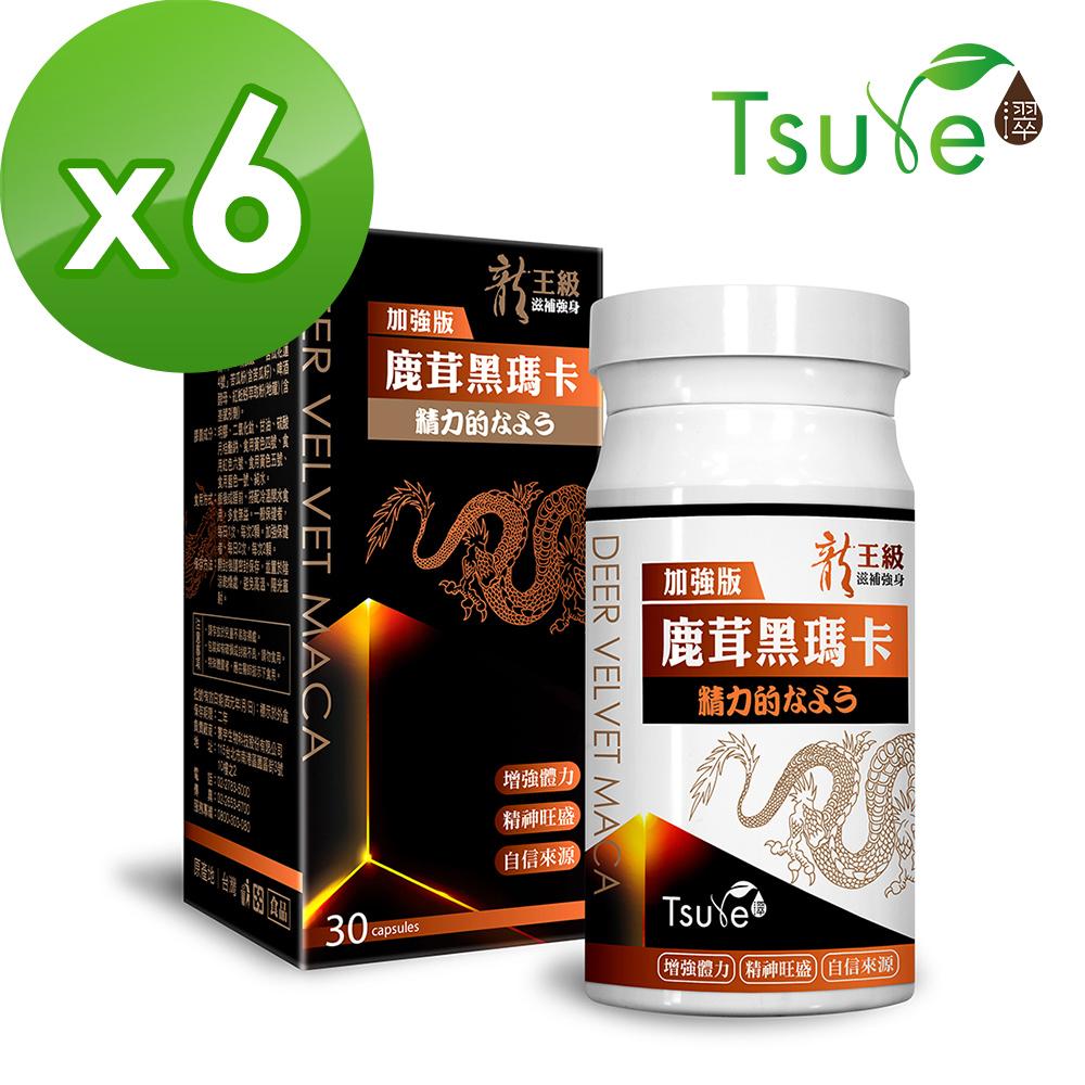 日濢Tsuie加強版龍王級鹿茸瑪卡鋅(30顆/盒)x6盒