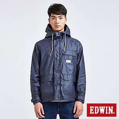 EDWIN 冒險旅行探險森林雙面外套-男-丈青