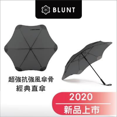 2020 新款_ BLUNT Classic_ 直傘 經典款-紳士灰