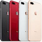 【福利品】Apple iPhone 8 Plus 256G 5.5吋智慧型手機