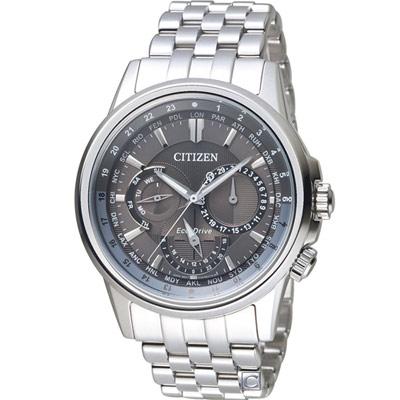 CITIZEN 城市時刻光動能腕錶(BU2021-51H)44mm