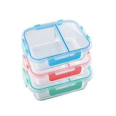 美國Winox 安玻分隔玻璃保鮮盒長形2格1000ML*2入