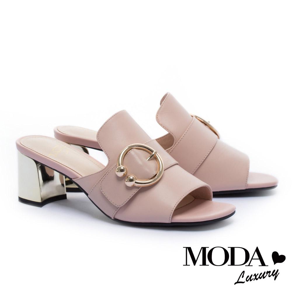 拖鞋 MODA Luxury 摩登隨性C型珍珠圓釦方頭高跟拖鞋-粉