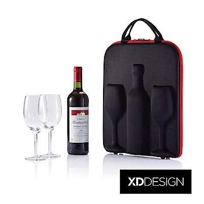 XDDESIGN Swirl wine carrier品酒攜帶收納箱
