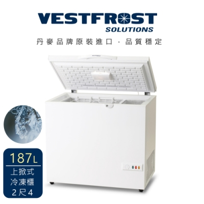 [時時樂限定] 丹麥原裝進口 Vestfrost 187L 上掀式冷凍櫃 2尺4冰櫃 HF-201