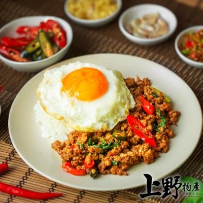 (滿899免運)【上野物產】台灣美味鮮饌 打拋豬肉醬包(150g±10%/包)x1包
