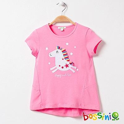 bossini女童-圓領短袖上衣07嫩粉