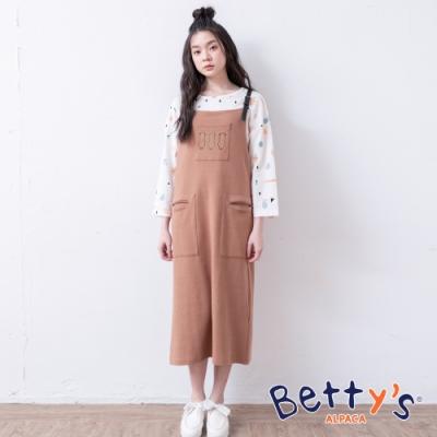 betty's貝蒂思 日系小貝羊吊帶洋裝(咖啡色)