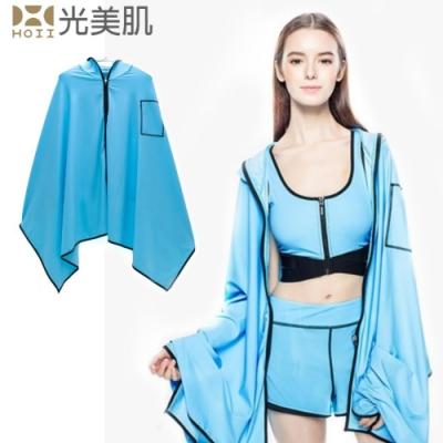 HOII光美肌-后益先進光學布-美膚光多功能斗篷披肩外套-(藍光)預購