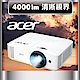Acer X138WHP WXGA 投影機(4000 流明) product thumbnail 1