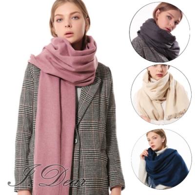 I.Dear-韓系保暖好手感舒適防寒純色素面仿羊絨流蘇圍巾披肩