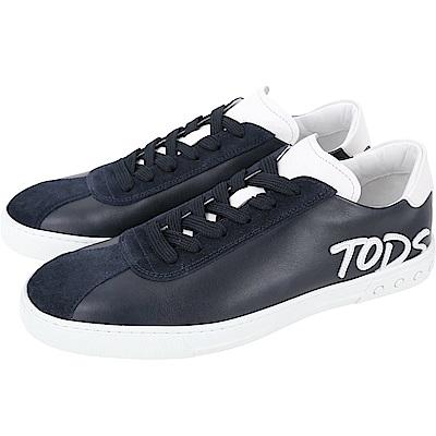 TOD'S 字母麂皮拼接繫帶運動休閒鞋(男款/深藍色)