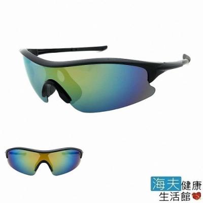 海夫健康生活館 向日葵眼鏡 太陽眼鏡 戶外運動/偏光/UV400/MIT 822126