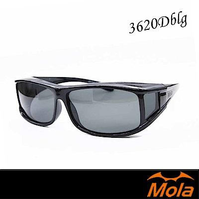 MOLA摩拉包覆式偏光太陽眼鏡 套鏡 墨鏡 UV400 男女 近視可戴-3620Dblg