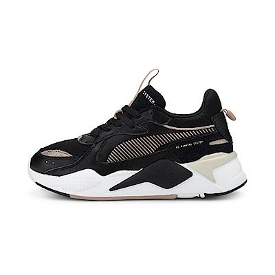 【PUMA官方旗艦】時時樂限定 RS系列 慢跑運動鞋 男女共同 5款任選
