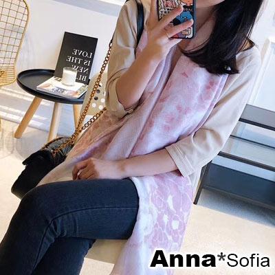 AnnaSofia 線塗花漾 亮緞面仿絲披肩絲巾圍巾(淺粉色)