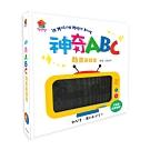 神奇ABC動畫遊戲書