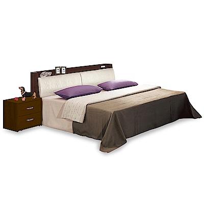 時尚屋 潘朵拉<b>5</b>尺雙人床  寬150x深218x高90cm