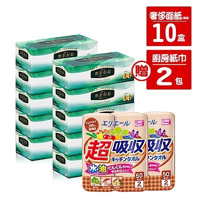 大王elleair奢侈面紙沁爽薄荷(160抽/盒)X10+送無漂白廚紙(50抽/2入)X2