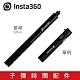 Insta360 配件 子彈時間手柄套裝組 (公司貨) product thumbnail 1