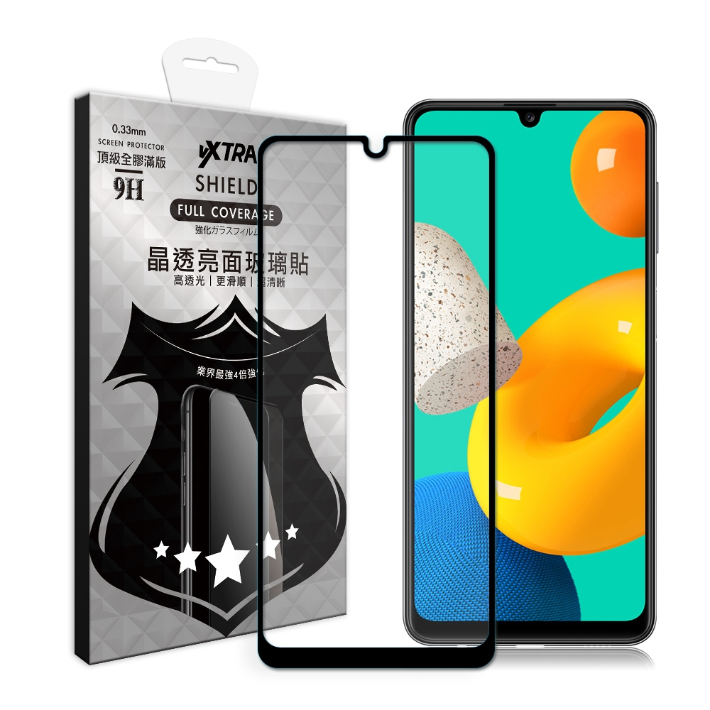 VXTRA 全膠貼合 三星 Samsung Galaxy M32 滿版疏水疏油9H鋼化頂級玻璃膜(黑)