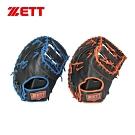 ZETT 50系列棒壘手套 12吋 一壘手用 BPGT-5013