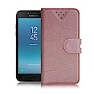 NISDA for Samsung Galaxy J2 Pro 星光閃亮支架皮套