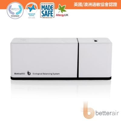 betterair 益生菌環境清淨機 Biotica 800