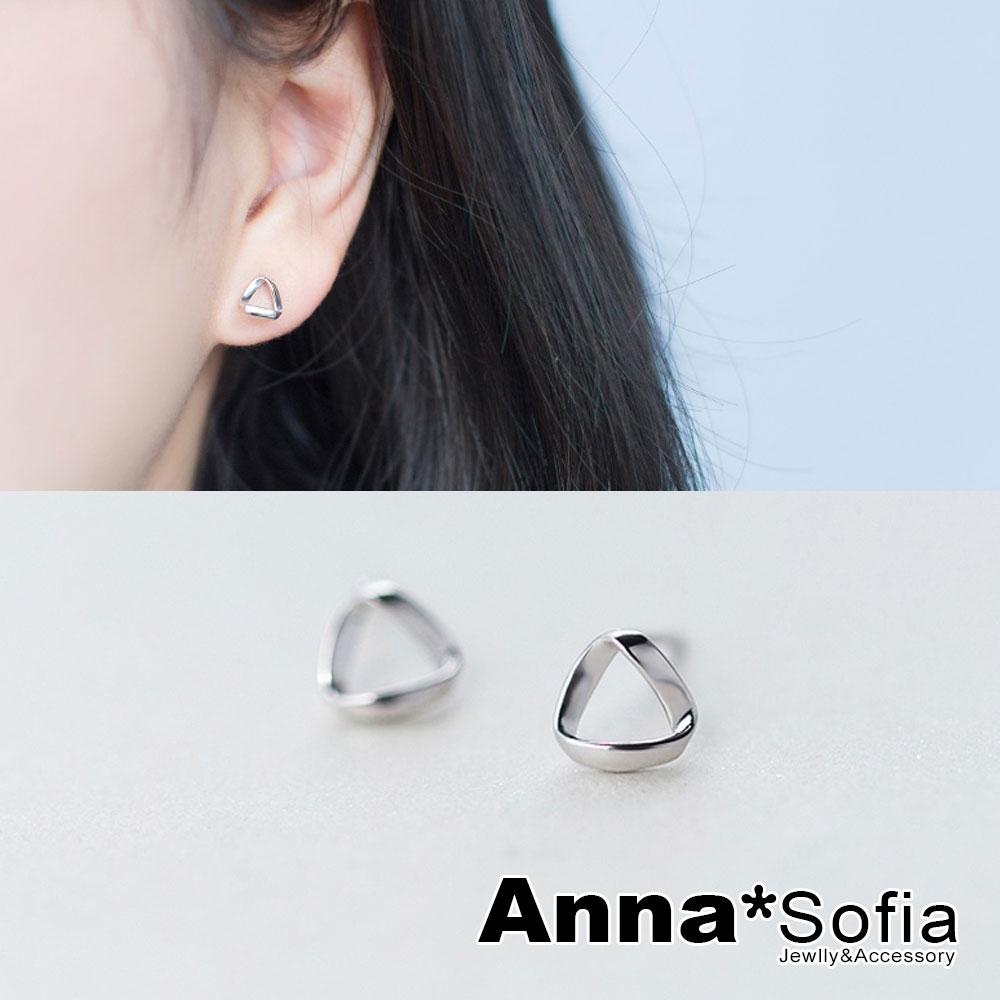 【3件5折】AnnaSofia 璇無限三角 925銀針耳針耳環(銀系)