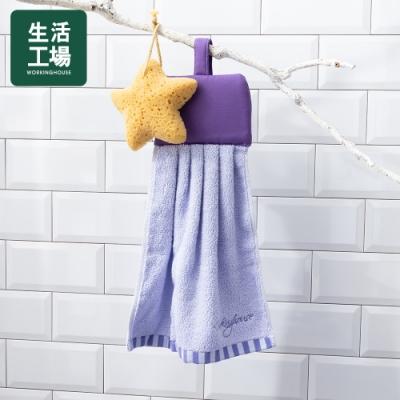 【618暖身-生活工場】煦煦柔棉擦手巾-紫