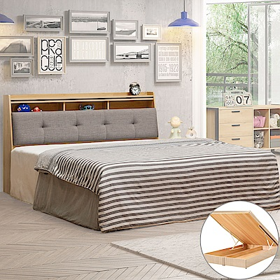 Homelike 東理掀床組-雙人加大6尺-220x185x102cm