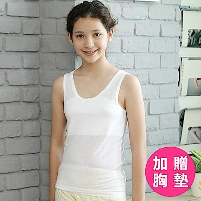 anny pepe 成長型內衣 95%天絲長版背心型